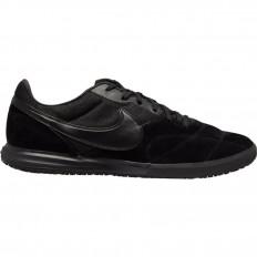 Nike Premier II Sala IC