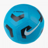 Nike Pitch Training Ball '21[Light Blue Fury/Black/White][3]