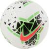 Nike Strike Ball 20